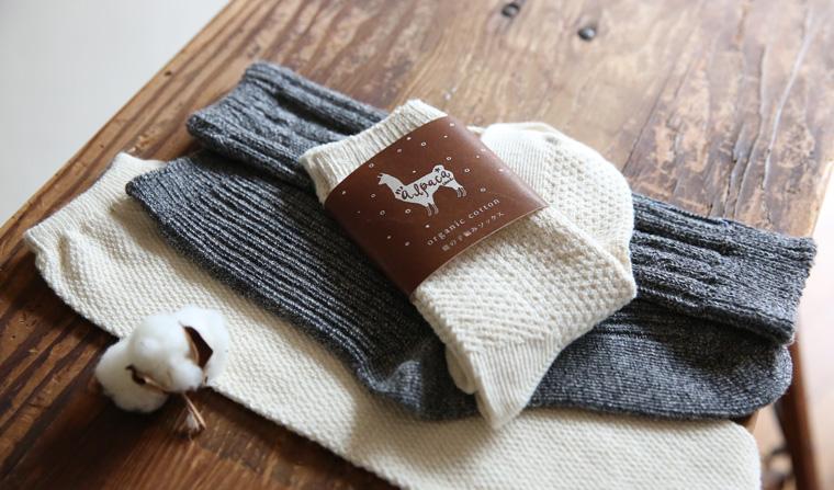 アルパカ 鹿の子編みレッグウォーマー