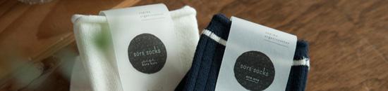 sors socks (ソルズソックス)