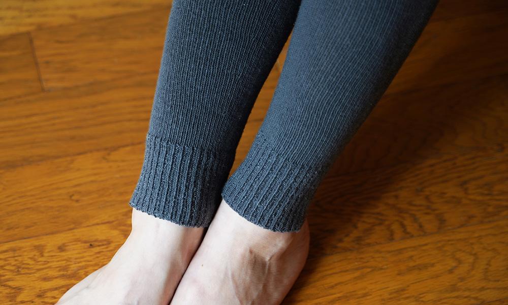 オーガニックコットンでつくった 縫い目のない ロングニットパンツ