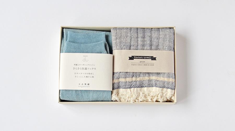 さらさら和紙ソックスとポケットタオルのセット