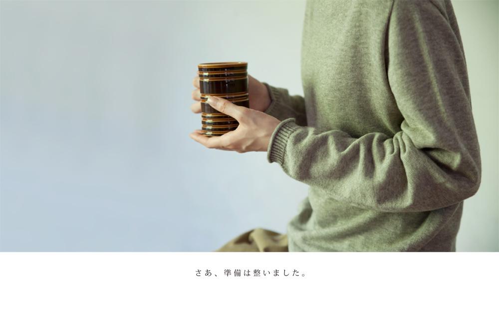 2017aw_02