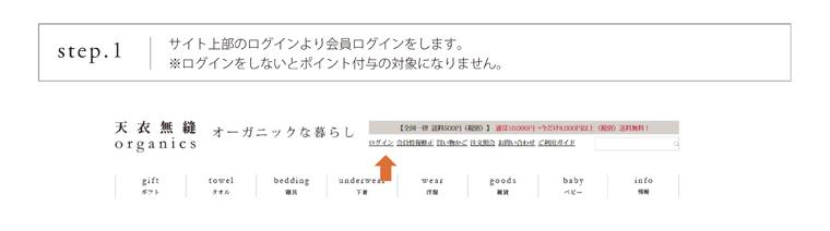 ユーザー評価コメント方法02